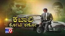 Super Star Rajinikanth's Luxury Life Details