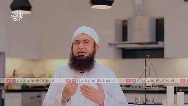 What_is_Iman?_ایمان_کیا_ہے؟_ _Molana_Tariq_Jameel_Latest_Bayan
