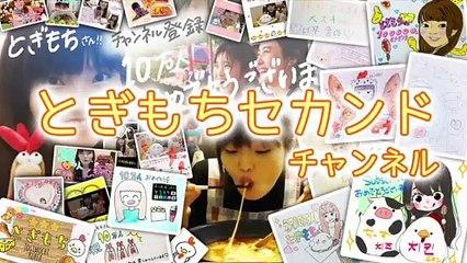 韓国で人気のあのコグマパンがコンビニで買える!?