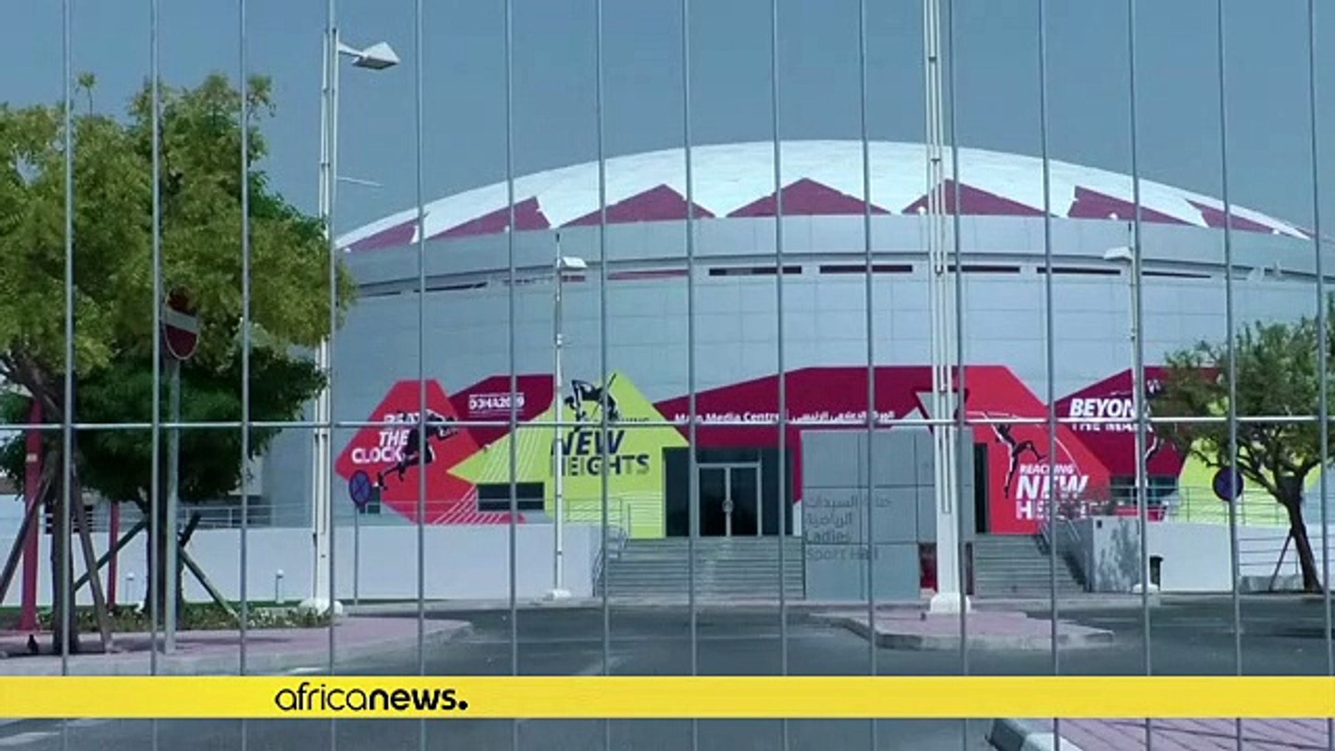 Qatar stadium ready for world athletics championships