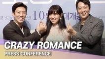 [Showbiz Korea] Kong Hyo-jin(공효진) & Kim Rae-won(김래원)'s Interview for the movie 'Crazy Romance(가장 보통의 연애)'