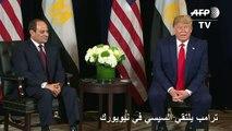 ترامب لا يستبعد لقاء مع الرئيس الإيراني في الأمم المتحدة
