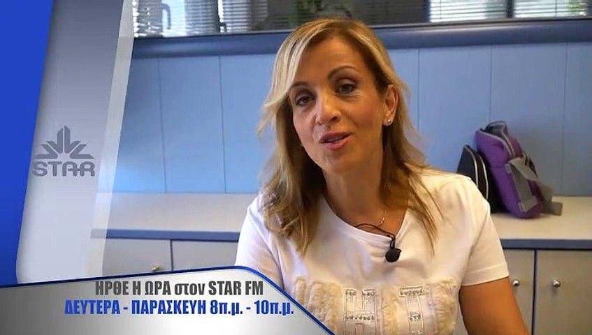 Spot STAR FM 97,1 by Sindy Simopoulou @ Γιάννης Αποστολόπουλος
