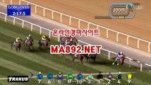 경마베팅 MA]8]9]2NET 사설경마배팅 경마배팅사이트 경마예상사이트