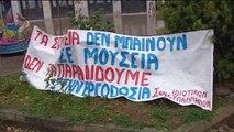Συγκέντρωση διαμαρτυρίας του ΠΑΜΕ στη Λιβαδειά. Μαίνεται η συνδικαλιστική κόντρα