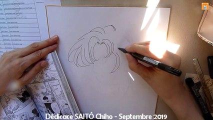 Dédicace SAITÔ Chiho さいとうちほ