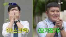 [선공개] 망-부릉부릉! 10년 장수 커플 스토리에 자기들 광대 승천♡