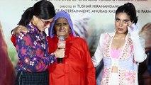 Taapsee Pannu, Bhumi Pednekar & Dadi gets Emotional at Saand Ki Aankh Trailer Launch |FilmiBeat