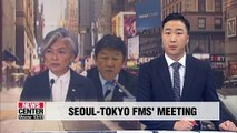 FM Kang to meet her new Japanese counterpart Toshimitsu Motegi in New York on Thursday