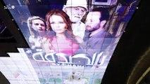 """كارول سماحة، بديع أبو شقرا وباميلا الكيك في حفل إطلاق فيلم """"بالصدفة""""!"""