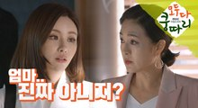 [Everybody say kungdari] EP52 Daughter who suddenly asks for the truth.,모두 다 쿵따리 20190925