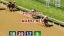 인터넷경마 MA892# NET 서울경마예상 경마예상사이트 온라인경마사이트