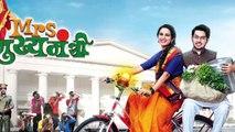 Mrs Mukhyamantri   सुमीने काढली समरच्या नावाची मेहंदी   Episode Update   Zee Marathi