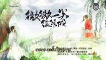 ซีรี่ย์ไต้หวัน Wei Wei Beautiful Smile  เวยเวย เธอยิ้มโลกละลาย ซับไทย ตอนที่ 9