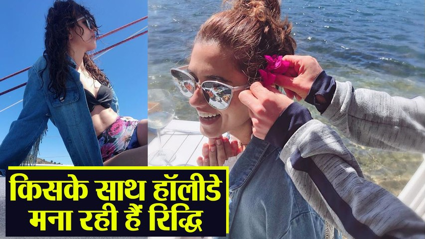 Ridhi Dogra enjoys Holiday with someone after her divorce with Raqesh Bapat | FilmiBeat