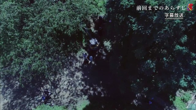 棋盤上的向日葵 第3集 Banjo no Himawari Ep3