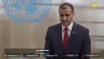 """New Project3#الحضرمي  """"أتينا للأمم المتحدة حاملين رسالة السلام.. للأسف بلدي يأن من كثر الآلام والأحزان . أتينا لنطلب من الأمم المتحدة ومن قادة العالم أن لا ينسوا اليمن وأن يقدموا ما يستطيعون لدعم اليمن وأهلها."""""""