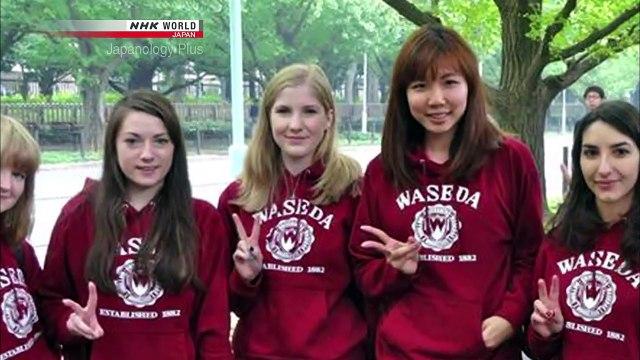 Japanology Plus - Japanophiles : Zoe Vincent