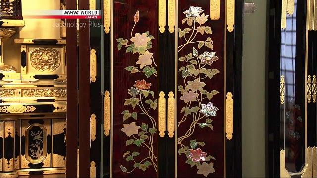 Japanology Plus - Buddhist Altars
