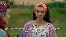 مسلسل نجمه الشمال الحلقة 3 إعلان 2 مترجم للعربي لايك واشترك بالقناة