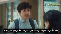 مسلسل الطبيب المعجزه الحلقه 3 إعلان 2 مترجم للعربي لايك واشترك بالقناة