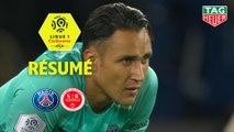 Paris Saint-Germain - Stade de Reims (0-2)  - Résumé - (PARIS-REIMS) / 2019-20