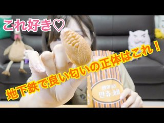 韓国の地下鉄でついつい買っちゃうまんじゅうカフェのトウモロコシ型クリームカステラ♡