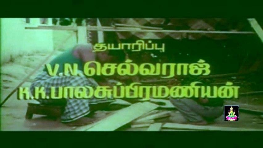Tamil Superhit Movies|Moondrezhuthil En Moochirukkum|Vijayakanth|Rupini Komal