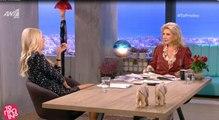 Σκορδά: «Κάγκελο» on air με την πρόβλεψη της Πατέρα για την προσωπική της ζωή!