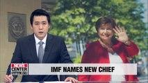 IMF names Kristalina Georgieva as new chief