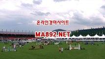 사설경마사이트 사설경마사이트 ma892.net 인터넷경마사이트 온라인경마
