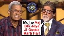 Amitabh Bachchan's HILARIOUS MASTI With Contestant Ashwini Bhosle And Anil Joshi | KBC 11