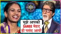 Amitabh Bachchan FUNNY Masti With Contestants Ashwini P Bhosle And Anil Joshi | KBC Season 11