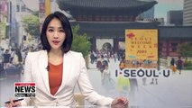 Seoul runs 'welcome week' for foreign tourists