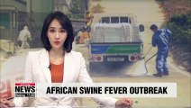 S. Korea confirms 9th case of African swine fever at pig farm in Ganghwa County