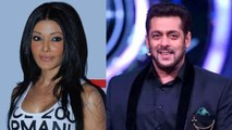 Bigg Boss 13: Koena Mitra CONFIRMED as the contestant of Salman Khan's show   FilmiBeat