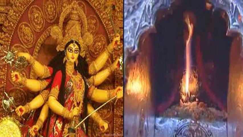 शारदीय नवरात्रि 2019 : मंदिर में बिना तेल बाती सालों से जल रही मां की ज्योति | Boldsky