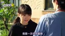小公主04-莎拉-志田未来
