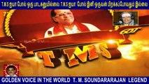 T M Soundararajan Legend- பாட்டுத்தலைவன் டி.எம்.எஸ் Episode - 72