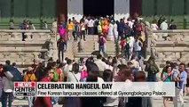 Free Korean language classes offered for Hangeul Day