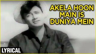 Akela Hoon Main Is Duniya Mein Lyrical | Baat Ek Raat Ki | Dev Anand | Mohammed Rafi