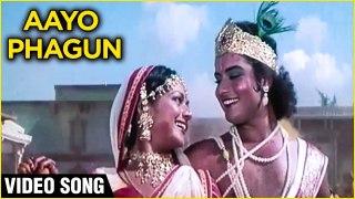 Aayo Phagun Video Song | Gopaal Krishna | Zarina Wahab & Sachin | Ravindra Jain | Hemlata