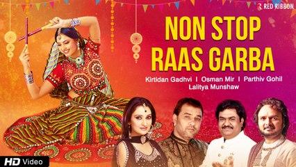 Non Stop Raas Garba 2019 | Kirtidan Gadhvi, Osman Mir, Parthiv Gohil, Lalitya Munshaw