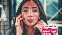 كيف أصبحت مؤثراً: خبيرة التجميل