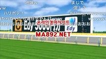 일본경마 ma[892[net 인터넷경마사이트 온라인경마 인터넷경마