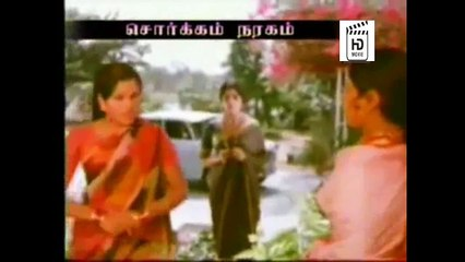 Tamil Superhit Movie|Swargam Narakam|Dasari Narayana Rao|Annapoorna