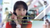 ซีรี่ย์ไต้หวัน Wei Wei Beautiful Smile  เวยเวย เธอยิ้มโลกละลาย ซับไทย ตอนที่ 6