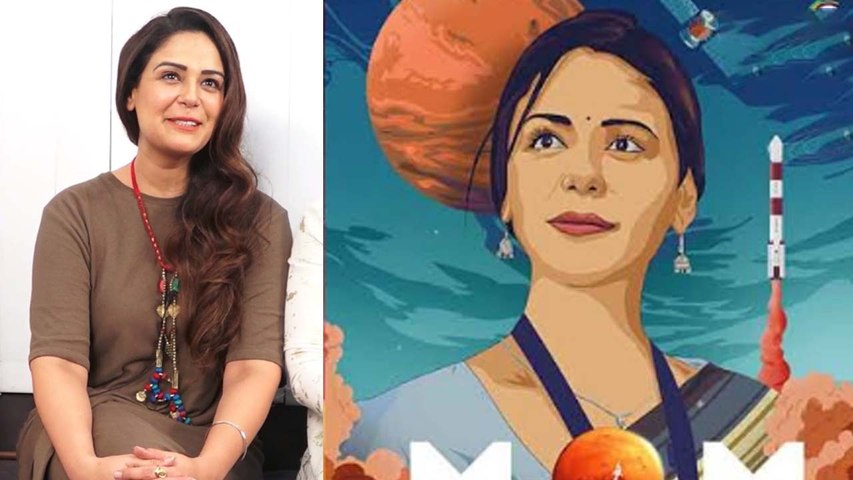 Mona Singh talks about her role in web series Mission Over Mars; Watch video | FilmiBeat