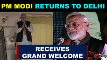 PM Modi returns to Delhi after 'Howdy,Modi' Event, receives grand welcome at Palam airport