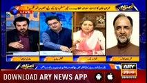 Aiteraz Hai | Adil Abbasi | ARYNews | 28 September 2019
